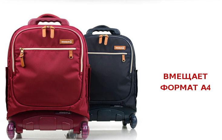 Школьный рюкзак на колесах - ранец Wheelpak Classic Wine - арт. WLP2200 (для 3-5 класса, 21 литр), - фото 16